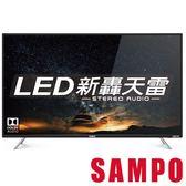 【SAMPO聲寶】50型 FHD新轟天雷低藍光影像顯示器+視訊盒 EM-50KT18A ★ 含基本安裝+舊機回收