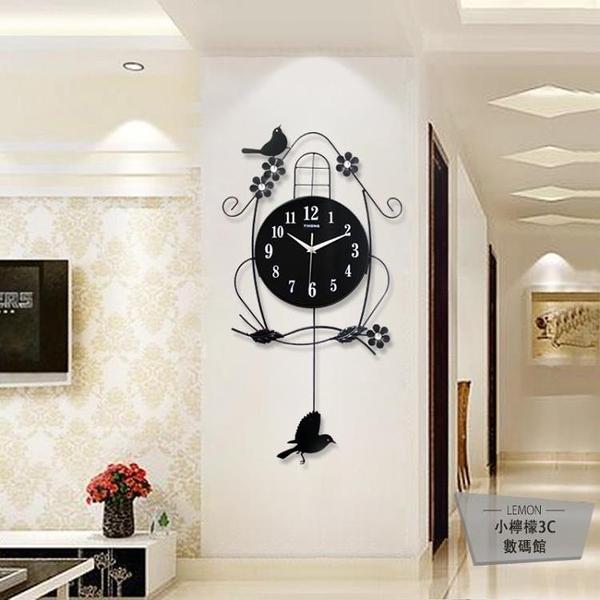 鐘表掛鐘客廳靜音家用時鐘裝飾臥室掛表【小檸檬3C】