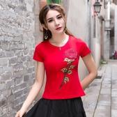 中國風刺繡上衣 青年復古民族風女 花朵刺繡短袖修身上衣T恤