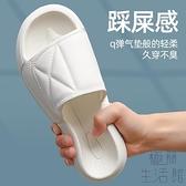 居家拖鞋女夏季家用防臭厚底情侶拖鞋【極簡生活】