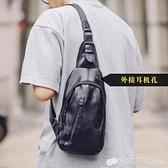 單肩包男新款休閒韓版潮學生小斜背背包街頭個性運動皮質男士胸包
