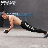 運動褲男速干籃球寬鬆休閒收腿跑步健身束腳小腳收口足球訓練長褲      橙子精品