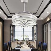電扇燈隱形吊扇燈 風扇燈客廳餐廳臥室家用後現代簡約LED靜音風扇吊燈igo 雲雨尚品