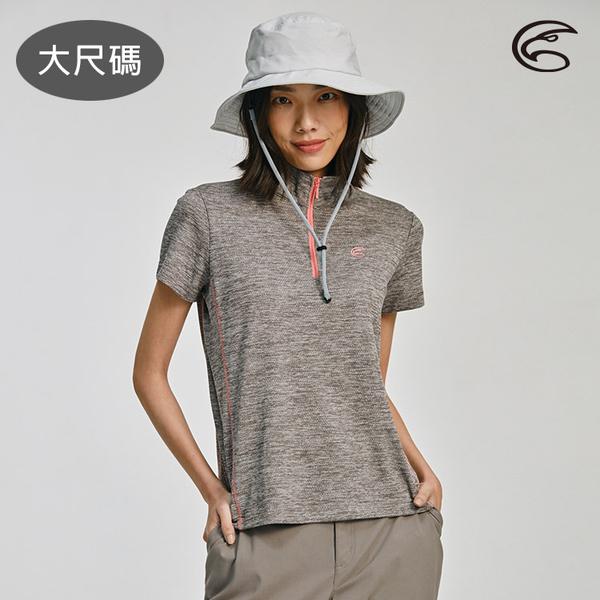 ADISI 女半門襟涼感智能纖維速乾短袖上衣AL2011056-1 (3XL) 大尺碼 / 城市綠洲 (快乾排汗、登山健行)