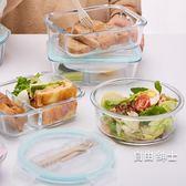 玻璃分隔飯盒微波爐專用保鮮盒飯盒套裝便當盒帶蓋正方圓形保鮮碗 交換禮物