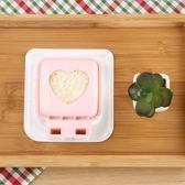 日本三明治模具 面包制作器 愛心三明治 家用早餐     琉璃美衣