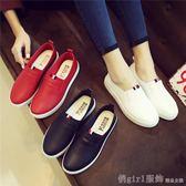 新款百搭小黑小白鞋女秋季女帆布鞋學生韓版板鞋平底皮面一腳蹬女 俏girl