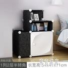 床頭櫃北歐簡約現代臥室收納櫃簡易床邊小櫃...
