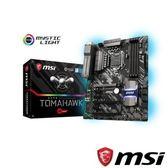 【INTEL超值B套餐】Intel i3-8100 +微星 Z370 TOMAHAWK+GALAX GTX 1060 EX OC 6GB DDR5 WHITE+送鼠墊XL+DSB1