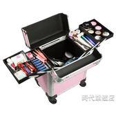 拉桿化妝箱高檔紋繡工具箱紋眉師專用拉桿半永久箱多功能美容化妝紋身微整箱XW(一件免運)