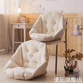 椅墊坐墊靠墊一體辦公室護腰靠背板凳電腦餐椅子藤椅學生連體墊子 優拓