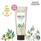 BIOLISS 苾歐莉絲植物系護髮乳(極效修護)200ml