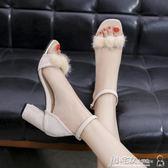 粗跟涼鞋 毛毛涼鞋女夏中跟 新款韓版百搭軟妹鞋一字扣高跟鞋女士羅馬鞋 小宅女
