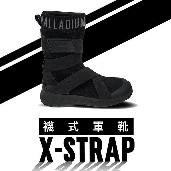 【南紡購物中心】【PALLADIUM】AX_EON STRAP AMPHIBIAN 襪套式軍靴 / 黑 女鞋