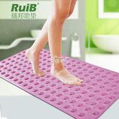 浴室防滑墊洗澡家用淋浴墊子廁所隔水衛生間地墊門墊防滑腳墊 俏腳丫