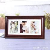 創意北歐7寸組合連體相框掛墻擺臺兩用婚紗洗照片框像框相架「潔思米」