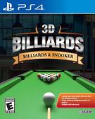 PS4 3D 撞球(美版代購)