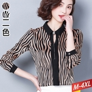 珠鑽釦斑馬紋上衣(2色)M~4XL【36...