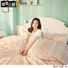 床包 / 單人-【漫步花園 粉】含一件枕...