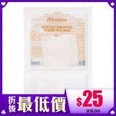 【專區任選10件折$100】韓國 JMsolution 酵母乳黃金大米面膜 單片入 (30ml)【BG Shop】