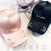 帽子女百搭夏粉色刺繡花朵棒球帽韓版學生蝴蝶結鴨舌帽春夏天遮陽   良品鋪子