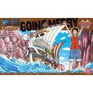 ◆絕佳的觀賞性及可玩性,陳列擺設與把玩兩相宜 ◆內含豐富精緻的海賊船配件,需自行組裝
