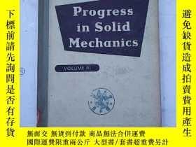 二手書博民逛書店progress罕見in solid mechanics(H11
