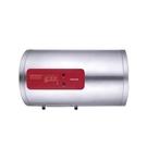 【南紡購物中心】櫻花【EH1210LS4】12加侖臥式橫掛式電熱水器儲熱式