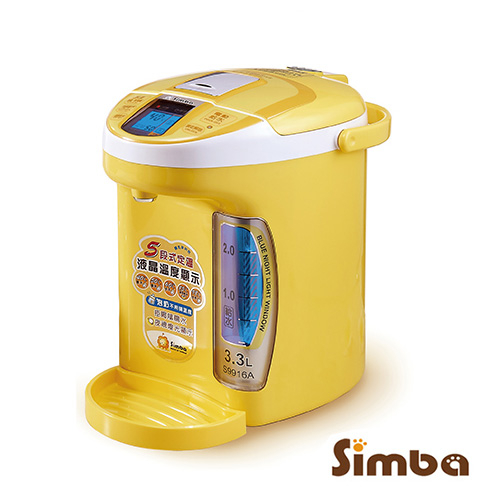 【狂降】★Simba 小獅王辛巴 5段式定溫電腦夜光液晶調乳器【佳兒園婦幼館】