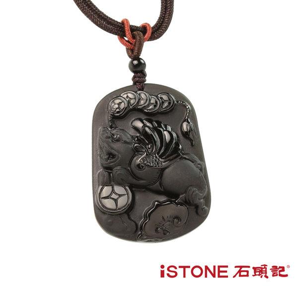 黑曜石項鍊-飛天貔貅 石頭記