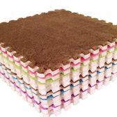 方塊地毯 拼接地毯臥室滿鋪地板泡沫地墊家用拼圖方塊兒童可愛海綿墊可機洗