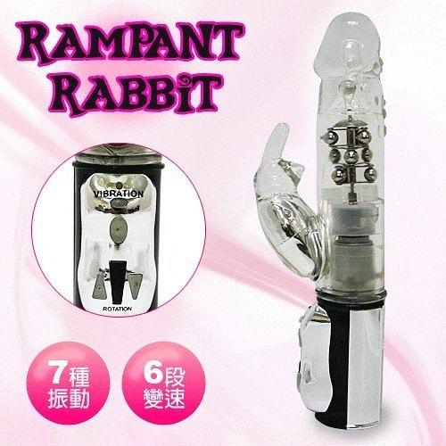 -女帝情趣用品-RAMPANT RABBIT 轉珠變頻按摩棒