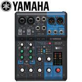 【敦煌樂器】YAMAHA MG06X 混音器