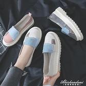 單鞋女春季新款松糕厚底拼接軟妹鞋百搭韓版學生平底娃娃鞋子 黛尼時尚精品