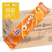 【可尼佳】柳橙夾心餅乾90g,24條/箱,全素