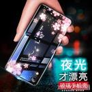iPhoneXR夜光玻璃手機殼個性創意潮...