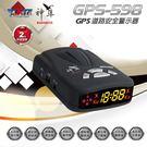 神隼 GPS-598 Plus 道路安全警示器 可偵測固定點測速照相+流動照相經常出沒路段預警