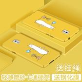 三星note3手機殼galaxy全包NOTE5保護套個性創意硬殼卡通可愛男女 月光節85折