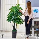 發財樹仿真盆栽 綠植塑料假樹大型客廳落地假盆景裝飾室內花 BF23316『寶貝兒童裝』
