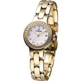 TITONI 梅花錶優雅伊人時尚腕錶 TQ42915G-DB-381