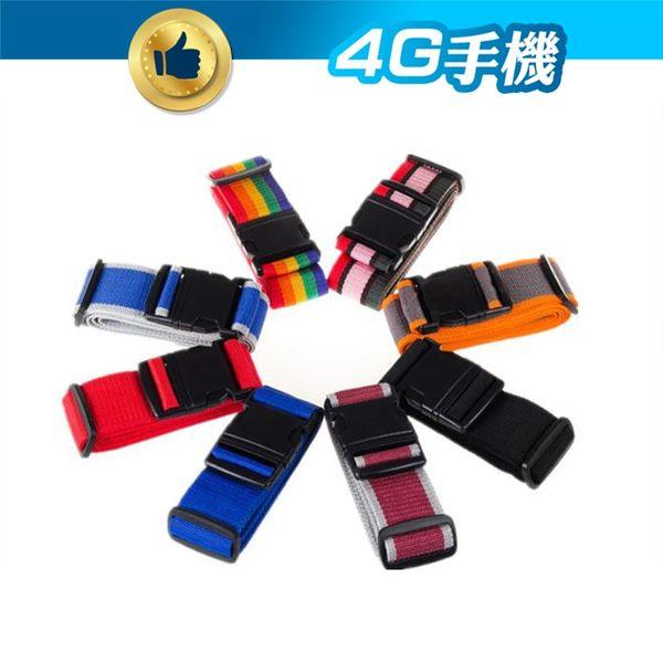 行李箱固定帶 旅行箱行李帶 可調節長短 行李箱打包帶 可調式旅行箱束帶 行李繩 綑綁帶~4G手機