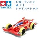 TAMIYA 田宮 1/32 模型車 迷...
