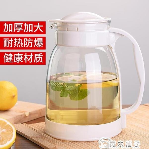 冷水壺玻璃耐熱高溫防爆水瓶家用大容量涼白開水杯茶壺套裝涼水壺 青木鋪子