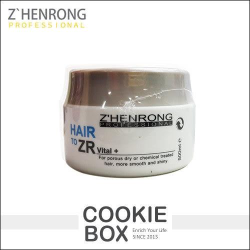 台灣 Z`HENRONG 真榮 ZR 奈米 超水感 修護 系統 專業 沙龍 護髮 分叉 受損 500ml *餅乾盒子*