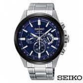 SEIKO 精工 SSC681P1 (V175-0ER0B)太陽能 防水 三眼 計時 男錶/藍/42.8mm