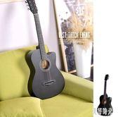 吉他38寸吉他初學者學生女男木吉他練習吉它新手入門自學樂器 aj5339『美好時光』