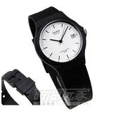 MW-59-7E CASIO卡西歐 指針錶 白面 日期 黑色橡膠錶帶 35mm 男錶 女錶 正韓 時間玩家 MW-59-7EVDF