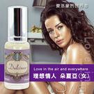 【緁希情趣精品】費洛蒙的世界®-信息素 ...