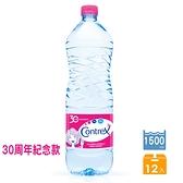 法國Contrex 礦翠天然礦泉水(1500mlx12/箱)
