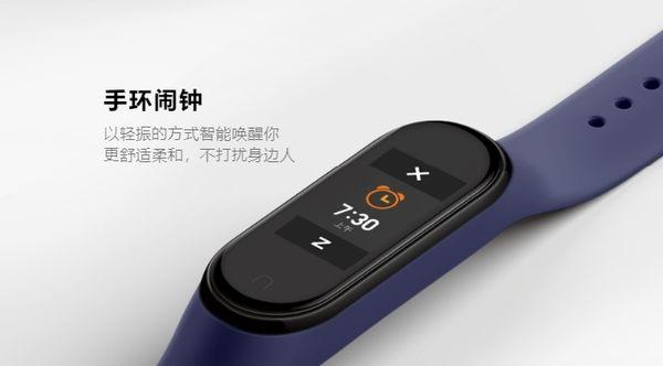 現貨 送保護貼 小米手環4標準版 50米防水  運動心率追蹤 睡眠狀 健康管理 20天待機時間 國際版